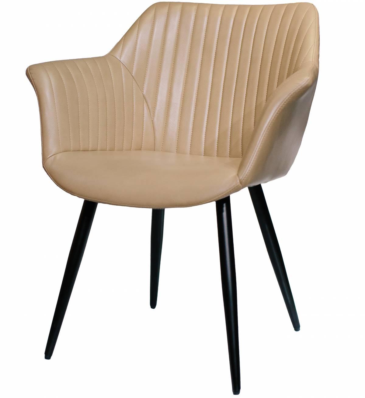 Купить стул с подлокотниками Blues в Raroom