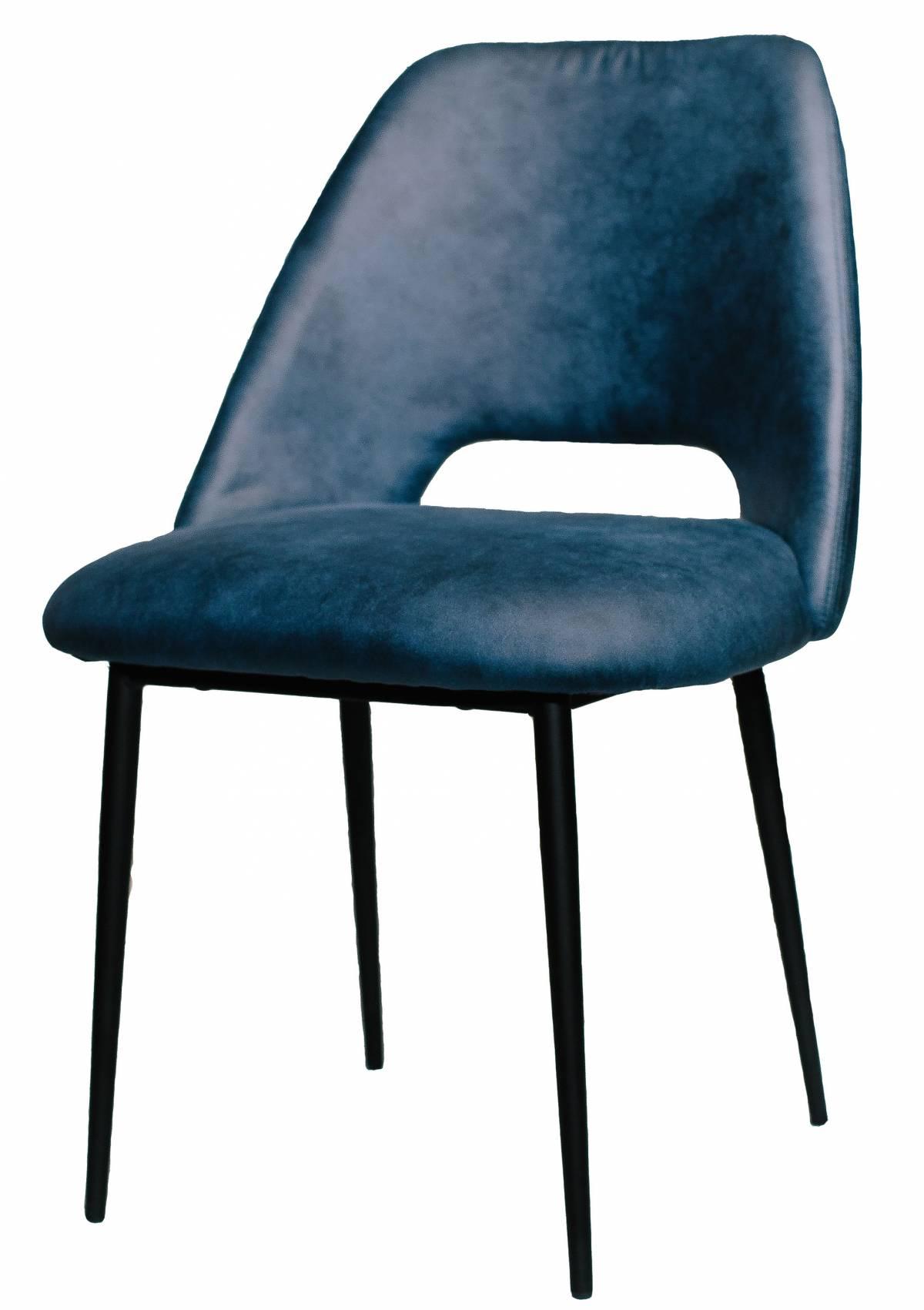 Металлический стул Vic Sandalye из экокожи синий в Raroom