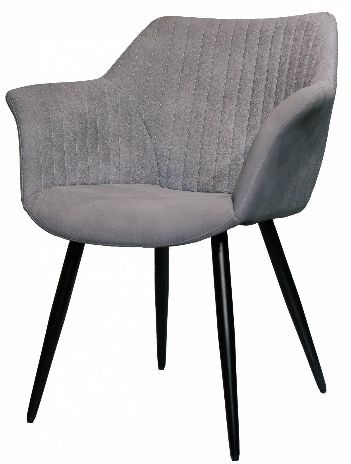 Купить деревянный стул Blues с подлокотниками в Raroom