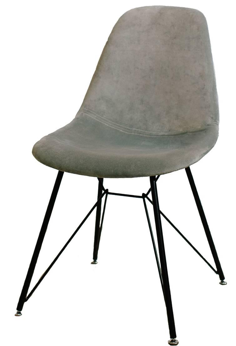 Металлический стул «HE Eames» в RAROOM