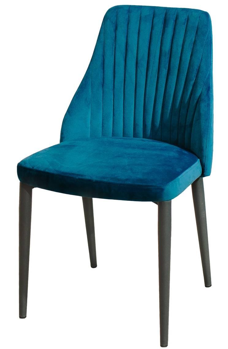 Купить тканевый стул «Bary» в Raroom