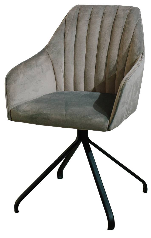 Металлический стул «Lozanna» в Raroom