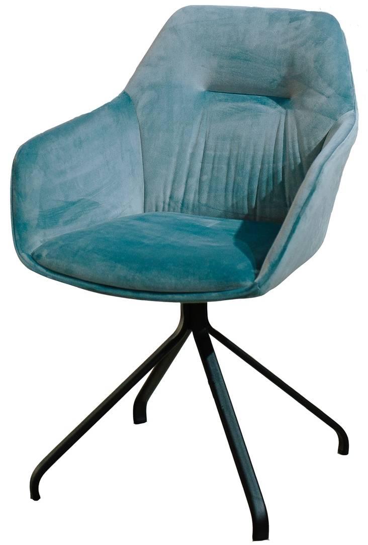 Металлический стул «Cosmos»