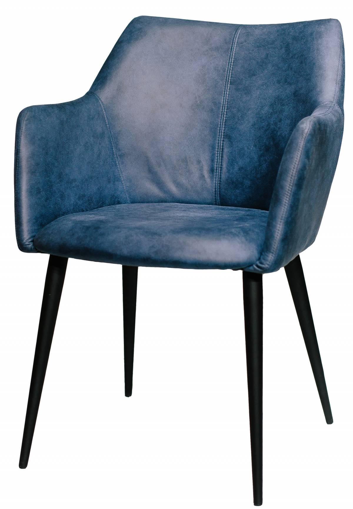 Купить кресло STEWART синий в Raroom