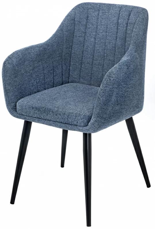 Купить синий стул Mody в Raroom