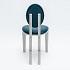 деревянный стул Ellipse Compact из экокожи