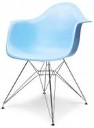 Металлический стул НЕ Eames DAR в Raroom