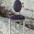 деревянный стул Ellipse Compact с боку