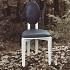 деревянный стул из экокожи Ellipse Compact интерьер